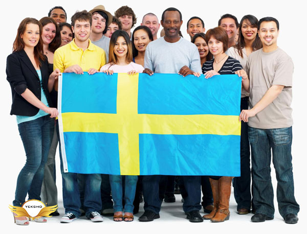 شادترین کشورهای جهان - سوئد